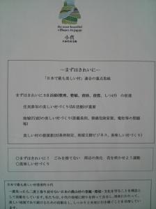 IMG01253
